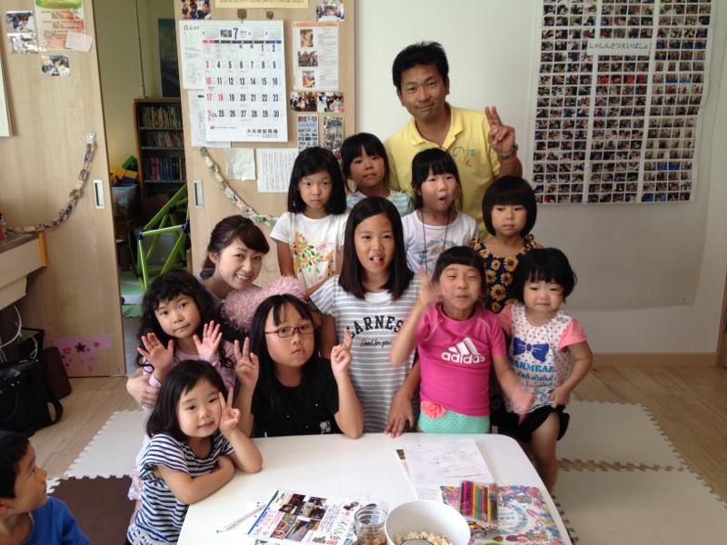 石川由香里 のリポートblog特定非営利活動法人世界SHIENこども学校「のびすく」