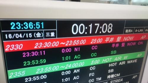 0415nama02.JPG