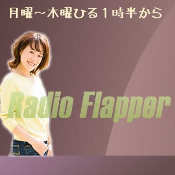 radioflapper
