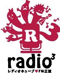レディオキューブFM三重 JONU78.9MHz