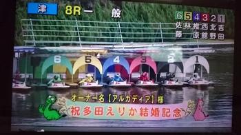 DSC_2032.JPG