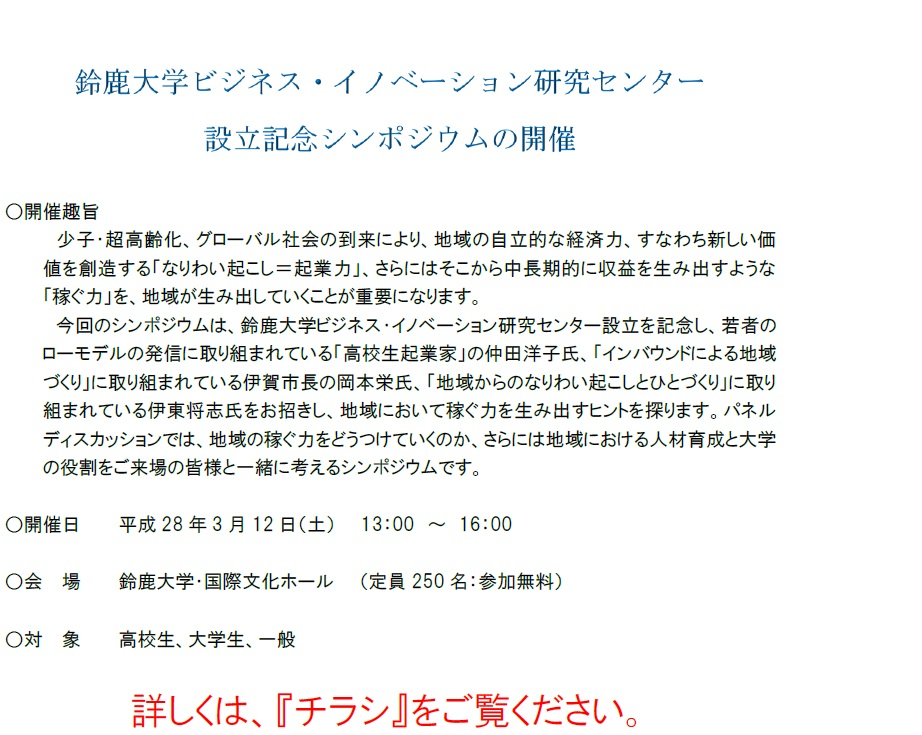 http://fmmie.jp/program/eveningcoaster/photos/%E7%84%A1%E9%A1%8C.jpg