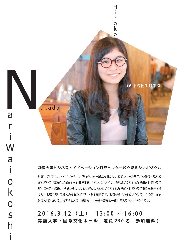 http://fmmie.jp/program/eveningcoaster/photos/%E7%84%A1%E9%A1%8C2.jpg