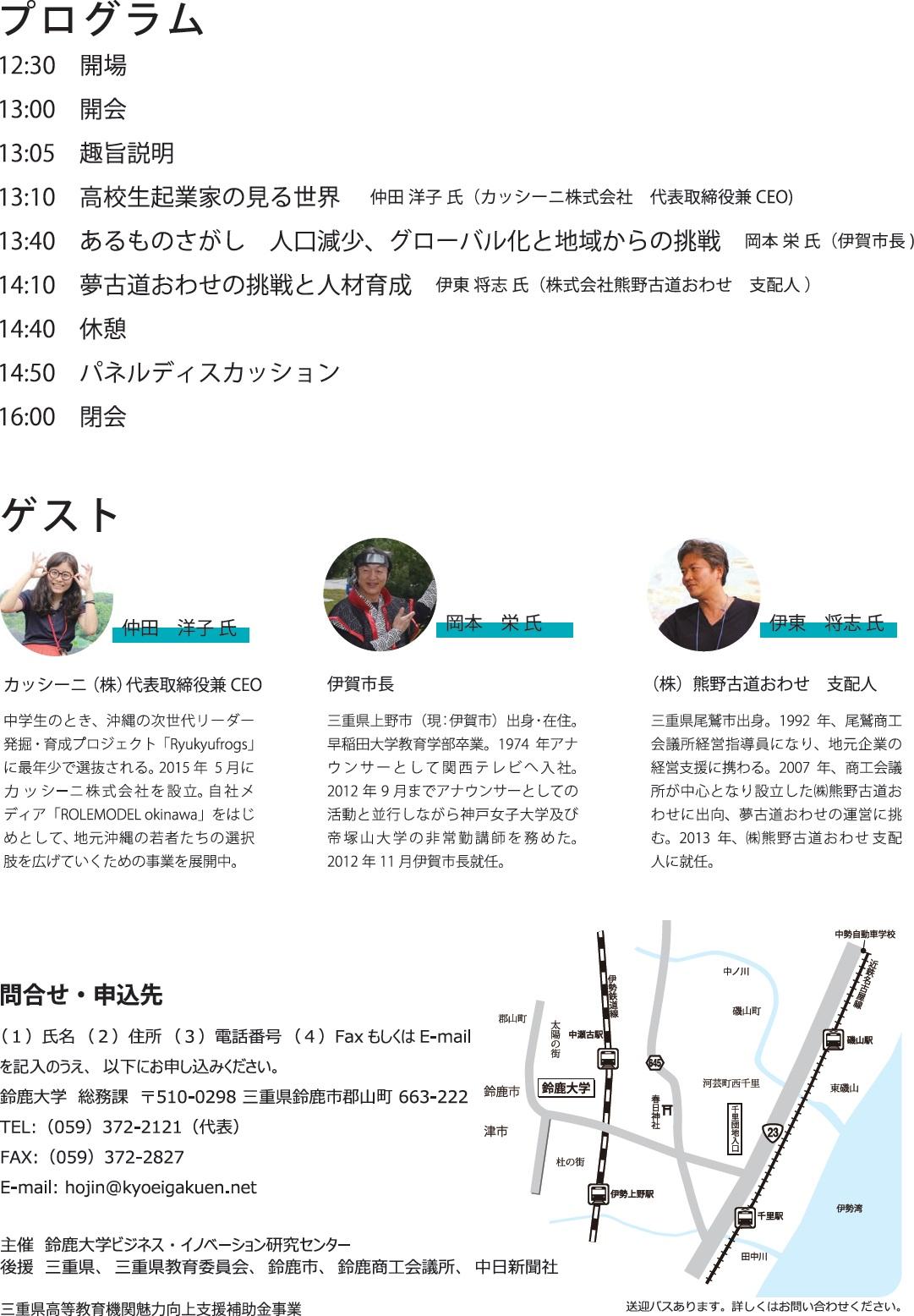 http://fmmie.jp/program/eveningcoaster/photos/%E7%84%A1%E9%A1%8C4.jpg