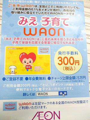 s-P1110610_edited.jpg