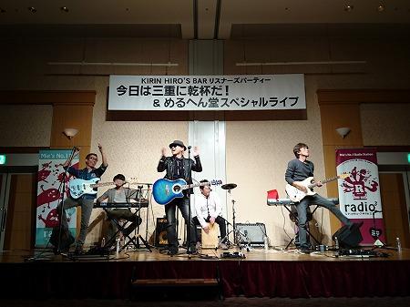 ⑧めるへん堂ライブ!.jpg