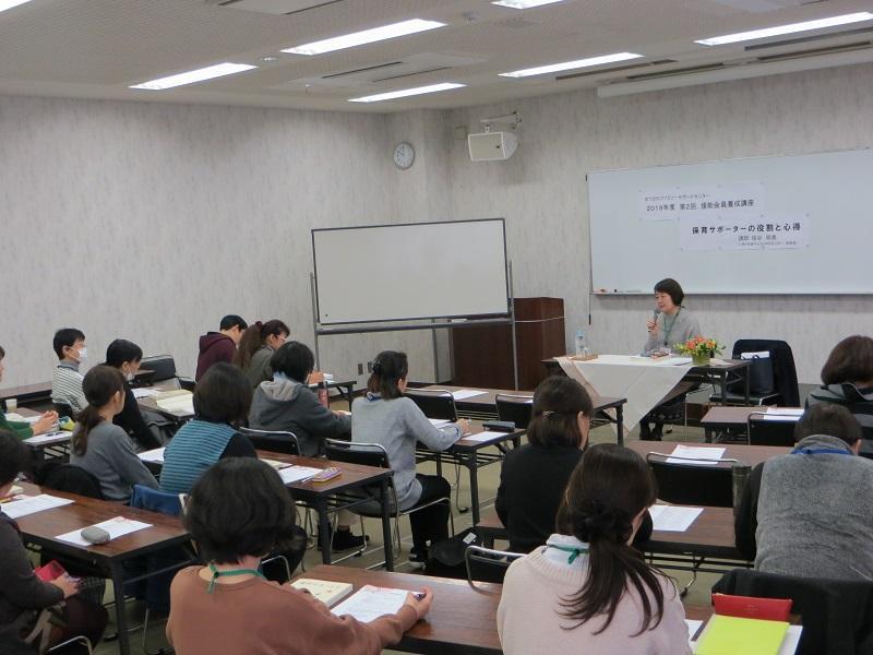 養成講座3.JPG