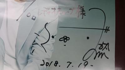DSC_4214.JPG