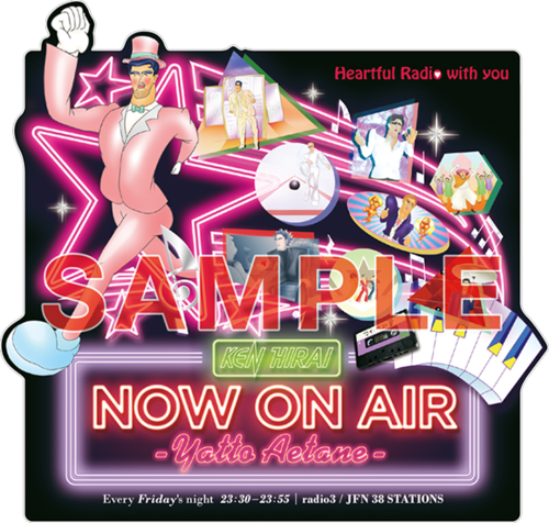 OnAir_Sticker_Sample_72dpi.png