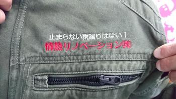 DSC_8211.JPGのサムネイル画像