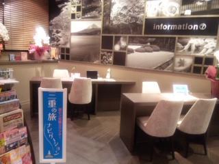 cafe3.jpg