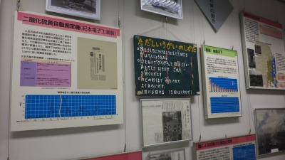 s-IMGP2140.jpg