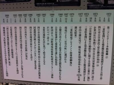 s-IMG_0589.jpg