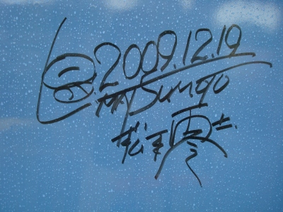 s-DSC09427.jpg