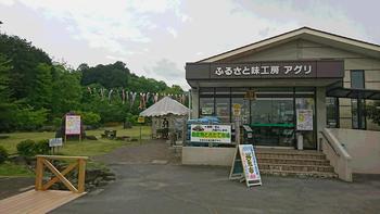 DSC_3476.JPG