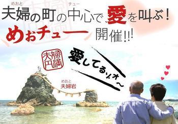 めおチュー08_1635160.jpg