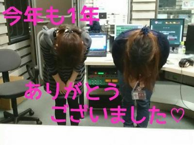 s-2016-12-30_20.35.14.jpg