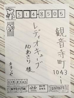 IMG-8280.JPG